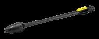 Kärcher DB 145 Dreckfräser Full Control für K 4-K 5
